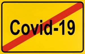 Коронавирус Covid 19. Что это? От куда появился? Как не заразиться?