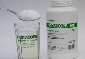 Правильное употребление препарата Полисорб для очищения от паразитов