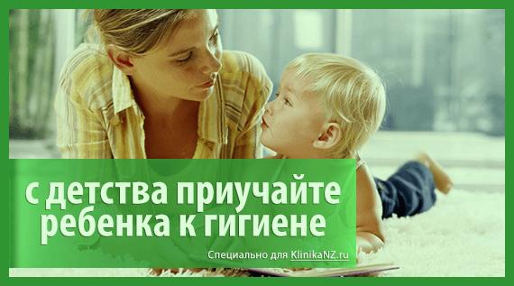 Аскариды у детей. Способы заражение, симптомы и лечение