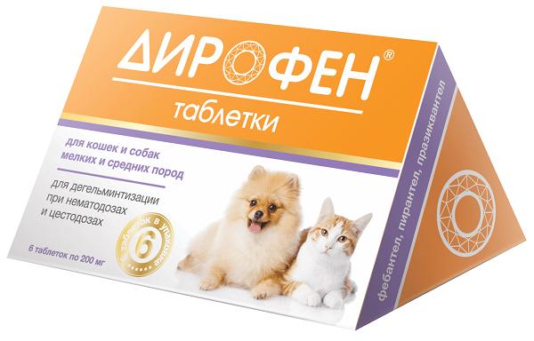 Применение препарата Дирофен от Api-San для собак и кошек