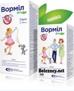 Вормил для лечения гельминтоза у детей. Применение, стоимость, аналоги и отзывы