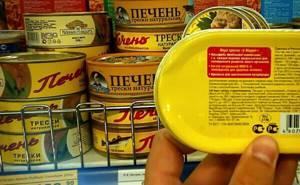 В печени трески глисты! Можно ли её есть? Как обеззаразить печень?