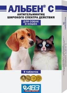 Альбендазол. Инструкция по применению для животных и людей