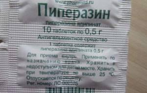 Лучшие противопаразитарные препараты широкого спектра для людей