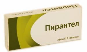Немозол, Пирантел, Вермокс, Декарис - Какой препарат от глистов лучше?