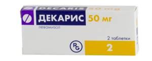 Лучшие и самые эффективные лекарственные средства против глистов и паразитов