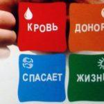 Как правильно подготовиться к сдаче крови? Требования и особенности