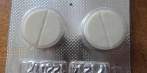 Азинокс для лечения человека: инструкция, применение, цена, аналоги