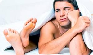 Что делать если нет сексуального влечения? - советы врачей на каждый день