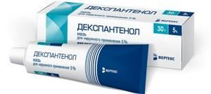 Можно ли совмещать силиконовые гели и пластыри против рубцов? - советы врачей на каждый день