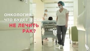 Можно ли начать лечение гармонами пока ждем операцию по удалению простаты? - советы врачей на каждый день