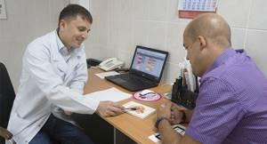 Повышено сывороточное железо - советы врачей на каждый день