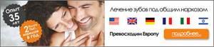 Стоит ли удалять зуб - советы врачей на каждый день