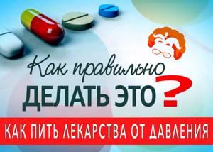 Отправление дымом ? - советы врачей на каждый день