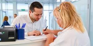 Здорова ли я? - советы врачей на каждый день