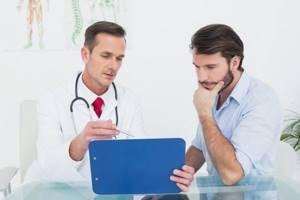 Какой-то нарост в ячке - советы врачей на каждый день