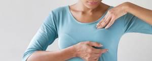 Углубление внутрь груди под соском - советы врачей на каждый день
