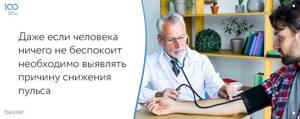 Разрядки хватает на 1 день. Что делать? - советы врачей на каждый день