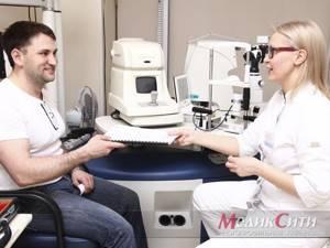 Производственная травма левого глаза ,ранение инфицированное - советы врачей на каждый день