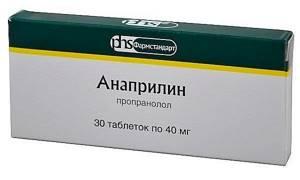 При мерцательной аритмии можно ли принимать кларитромицин-тева для лечения жкт - советы врачей на каждый день