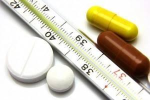 Температура в течении дня до 37.5 - советы врачей на каждый день