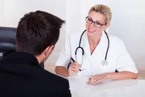 Что означают фразы мужчин? - советы врачей на каждый день